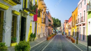 Real Mexico All Inclusive Taxco – Puebla & Cholula 2 Days from $269.00USD